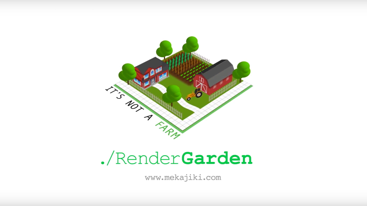 RenderGarden for After Effects Overview and Function